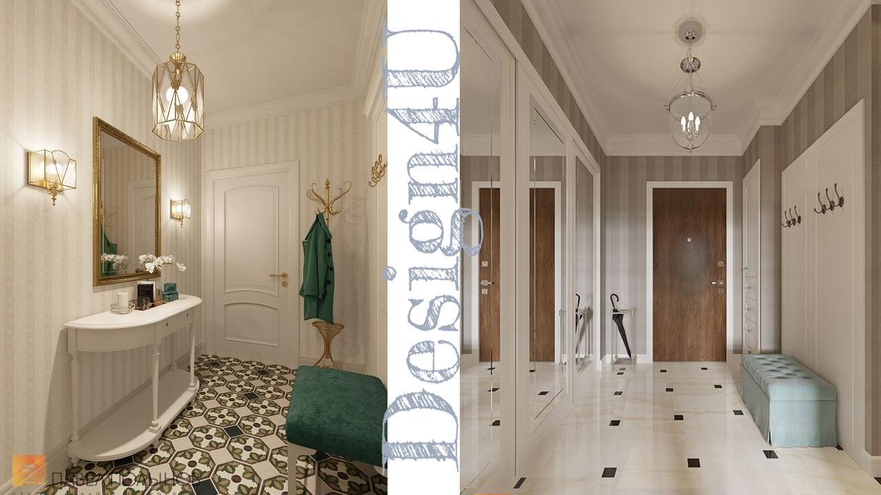 Altezza Specchio Ingresso istruzioni per l'uso : specchio – mirror – design4u